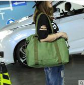 歡慶中華隊7:0旅行手提包便攜拉桿行李箱衣物收納袋大容量短途包收納