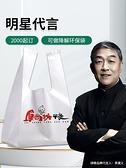 塑料袋定做印刷logo手提外賣打包超市購物食品包裝方便膠袋子定制 定制物品不退不换