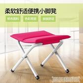 便攜式折疊凳子加厚椅子釣魚馬扎成人戶外火車小板凳換鞋凳子DF 交換禮物