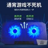 筆電散熱器散熱底座墊板支架風扇【小檸檬3C】