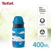 【南紡購物中心】Tefal法國特福 Drink2Go 防漏防嗆輕量不鏽鋼隨行瓶/兒童水壺 400ml-企鵝