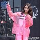 女成人韓國時尚徒步雨披電動摩托車雨衣雨褲套裝防水『新佰數位屋』