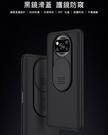 NILLKIN 小米 POCO X3 Pro/X3 NFC 黑鏡保護殼 四角包邊 防滑 手機套 保護套
