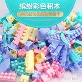 兒童拼裝積木塑料拼插1-2-3-4-6周歲7男孩子小孩女孩寶寶益智玩具 qz1704【甜心小妮童裝】
