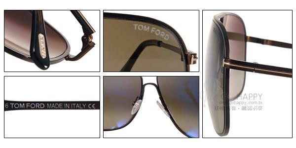 TOM FORD 太陽眼鏡 TOM0451 C49K (棕) 名品時尚率性飛官款 # 金橘眼鏡