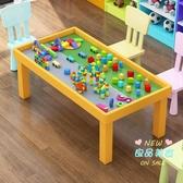 沙盤桌 兒童沙盤太空曬盤游樂園沙桌玩沙工具木質火星沙托盤積木桌T 2色