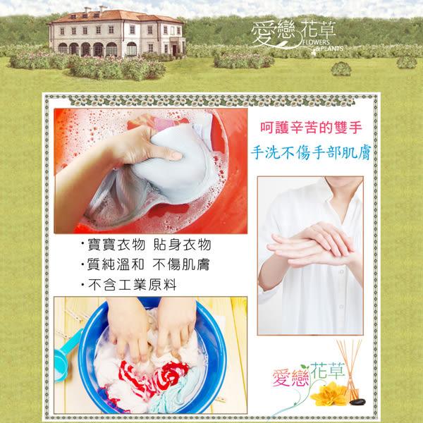 【愛戀花草】京都宇治綠茶 洗衣除臭香氛精油《200ML/五瓶組》