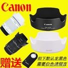 遮光罩佳能200D700D750D800D原裝遮光罩18-55STM55-250鏡頭58mm 大宅女韓國館