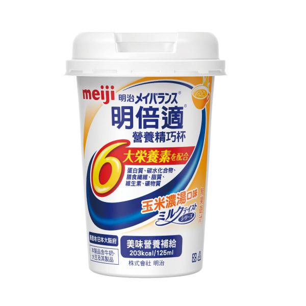 獨家 [日本原裝] 明倍適精巧杯 ( 玉米口味 ) 125ml 24瓶/箱【杏一】