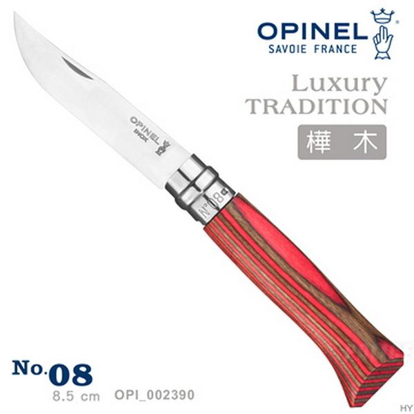 法國OPINEL No.08 法國刀豪華刀柄系列-樺木刀柄/紅(公司貨)#002390