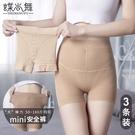 安全褲女防走光夏季防狼褲高腰不卷邊薄款大碼三分打底褲保險短褲