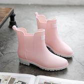店長推薦▶時尚中筒女士雨靴廚房低筒短筒雨鞋學生防滑水鞋韓國成人可愛膠鞋