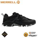 【MERRELL 美國 男 MQM FLEX 2 GORE-TEX JPN健行鞋《黑》】ML035549/休閒鞋/健行/戶外鞋