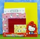 【震撼精品百貨】Hello Kitty 凱蒂貓~摺紙組~側坐【共1款】