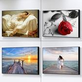 臥室床頭裝飾畫現代簡約客廳背景墻畫壁畫單幅掛畫【聚寶屋】