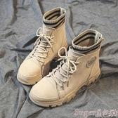 馬丁靴馬丁靴女秋冬網紅2020年新款英倫風百搭ins潮瘦瘦短靴春秋季單靴 suger