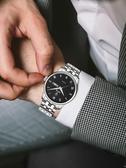 男士手錶 2019新款商務石英表男士手錶男潮流學生全自動機械表瑞士【快速出貨】