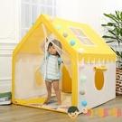 兒童游戲帳篷室內女孩公主城堡玩具屋男孩寶寶小房子【淘嘟嘟】