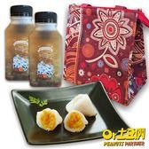 【土豆們】粽情食代白-冰粽vs銀耳露 (每組內容-冰粽8顆+銀耳奇亞籽露700ml x2罐+少女食袋包)