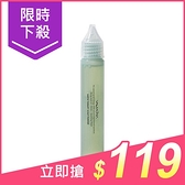 韓國 Valmona頭皮淨化器(25ml)【小三美日】$139