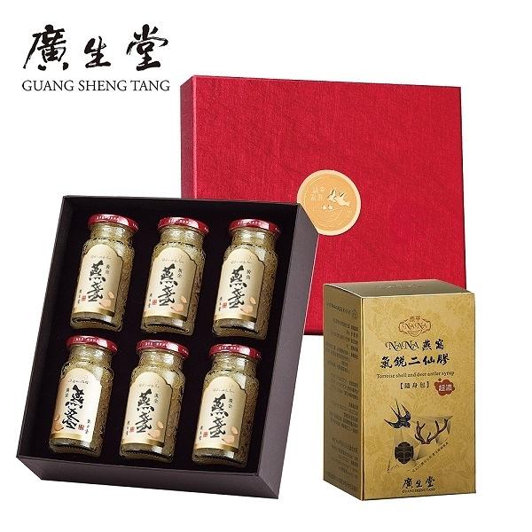 廣生堂 歡樂聖誕 黃金燕盞冰糖燕窩145ml(6入)1盒 送NANA燕窩氣銳二仙膠(30入)1盒