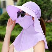 大沿遮陽帽女夏戶外防紫外線遮臉防曬帽子 出游百搭可折疊太陽帽