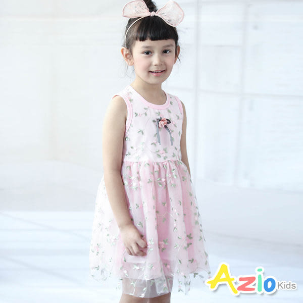 Azio 女童 洋裝 花草網紗刺繡花朵別針無袖洋裝(粉)