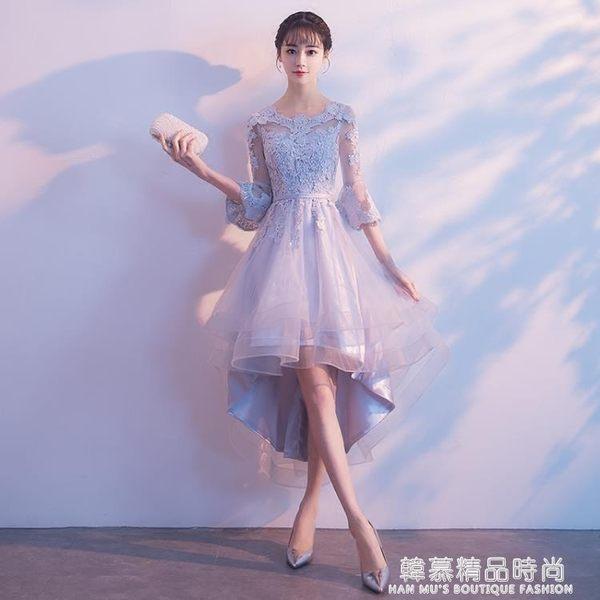晚禮服裙女2019新款端莊大氣名媛韓版伴娘服短款派對小禮服洋裝夏