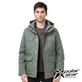PolarStar 男 防水羽絨外套 │CNS 90/10羽絨『淺灰綠』P15223 防風外套.保暖外套.可壓縮.附收納袋