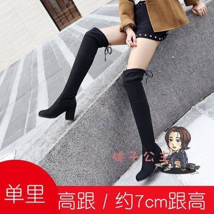 膝上靴 長靴女過膝粗跟瘦瘦靴2020秋冬季高跟長筒靴彈力靴加絨女靴子