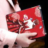 蘋果ipad mini4保護套mini2卡通可愛女款迷你4平板電腦殼mini3