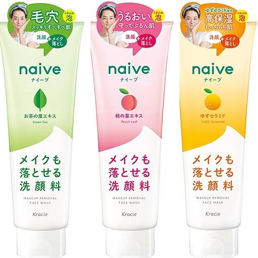 Kracie x naive 娜艾菩雙效洗面乳 200g 共3款 可以卸妝