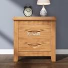 床頭櫃 床頭柜臥室儲物柜胡桃原木色簡約現代迷你宿舍邊柜經濟型家用