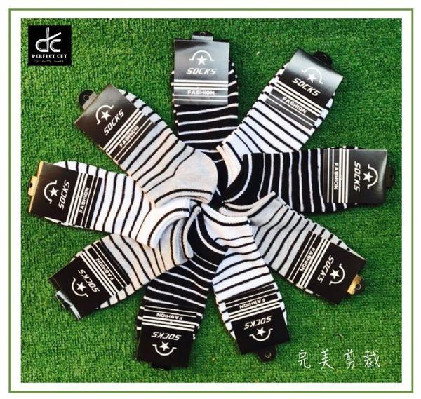 優惠福袋隨機款襪子組(五雙一組)《P9015》