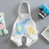 除舊迎新 夏季嬰兒肚兜嬰幼兒連腳肚兜護肚圍初生寶寶兒童新生兒包屁肚兜