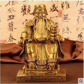 廣緣德風水黃銅土地公擺件土地爺佛像福德正神地主財神擺件工藝品