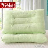 雅綠枕頭枕芯成人木棉決明子枕頭單人全棉頸枕成人家用頸椎睡眠 可可鞋櫃