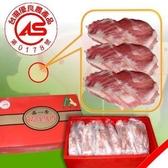 CAS活菌豬霜降豬肉3kg