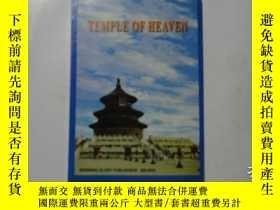 二手書博民逛書店TEMPLE罕見OF HEAVEN 天壇 英文版 f1-4Y22