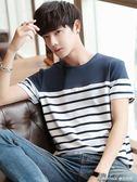 男士短袖t恤男夏季新款圓領修身半袖條紋打底衫韓版潮流衣服   蜜拉貝爾