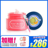 HANAKA 花戀肌 超啾水嫩修護晚安唇膜 12g ◆86小舖 ◆