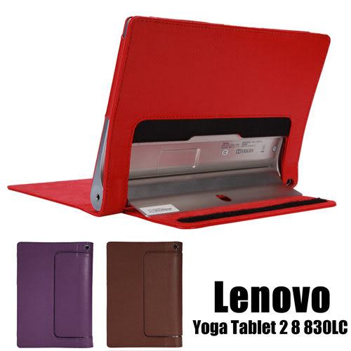 ◆免運費加贈電容筆◆聯想 Lenovo Yoga Tablet 2 8吋 830LC 多彩頂級全包覆專用平板電腦皮套 保護套