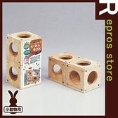 『寵喵樂旗艦店』 【MR-340】日本MARUKAN 寵物鼠用 磨牙迷宮