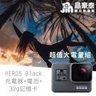 晶豪泰 GoPro HERO5 BLAC...