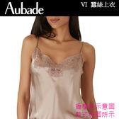 Aubade-Crepuscule蠶絲S細帶短上衣VI38(香檳金)