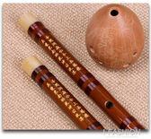 笛子 初學演奏竹笛樂器 專業笛膜 成人兒童學習橫笛 曲笛-享家生活館