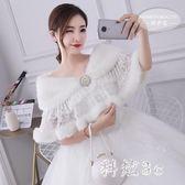 新娘冬季毛披肩禮服披肩新款加厚婚紗禮服結婚外套保暖仿狐貍毛披肩女 qf10492【科炫3c】