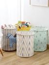 布藝臟衣籃棉麻衣服收納筐家用玩具收納桶浴室臟衣簍洗衣籃 【母親節禮物】