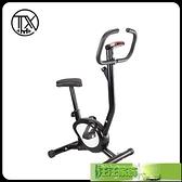 健身車 家用辦公室腳踏車動感單車健身自行車健身器材織帶車 汪汪家飾 免運