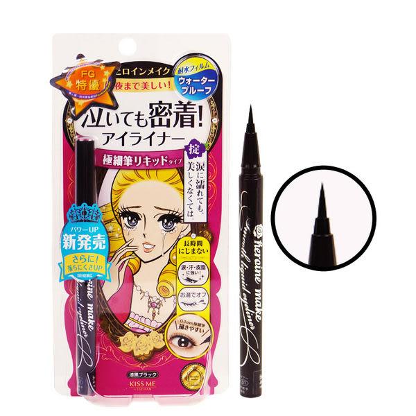 日本 KISS ME 奇士美 花漾美姬 零阻力絲滑濃黑眼線液筆 0.4mL◆86小舖◆